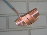 CI Copper Plated
